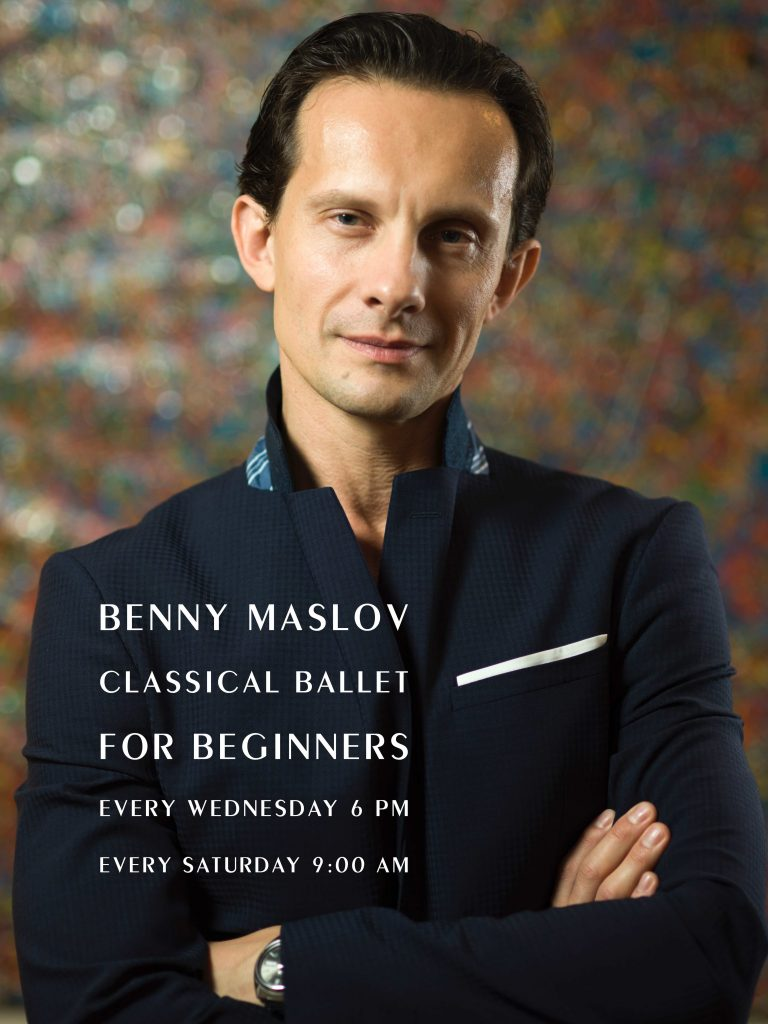 Beginners Ballet class with Benny Maslov on Zoom